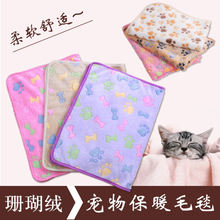 Мягкое одеяло для домашних животных зимний коврик собаки кошки