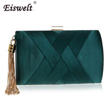 b7bdf9350e Dropshipping New Metal Tassel Lady Clutch Bag with Chain Shoulder Handbags  Classical Style Small Purse Day Evening Clutch Bag
