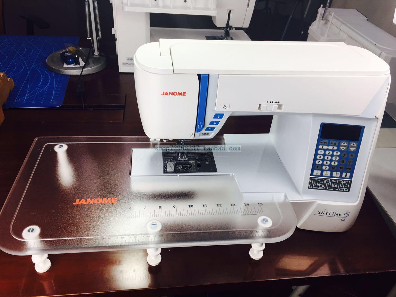 NEW JANOME Sewing Machine Extension Table FOR JANOME S5 Extension Sewing Machine Size 68cmx31cm