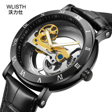 цена Top Brand Watch Men's Automatic Mechanical Watch Creative Student Watch Waterproof Luminous 2018 New Leather Belt Men's Watch онлайн в 2017 году