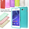 For Sony Xperia M2 Dual Case Brushed Gel TPU Phone Cases Cover Bag Shell for Sony Xperia M2 D2303 / M2 Dual D2302