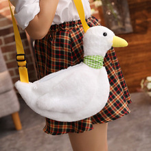 Plush Backpack Animal Duck Girls Bag Mini Toddler Purse Crossbody Cute Anime Cartoon Stuffed School Handbag