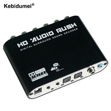 Kebidumei cyfrowy dekoder audio 5.1 audio stereo DTS SPDIF cyfrowy konwerter audio dla XBOX360 PS3 Laptop blu ray DVD