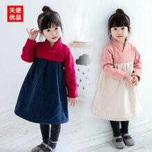 Девушки с кашемир платье утолщение 2016 зима новый дети дети детские народном стиле мозаики Hanfu