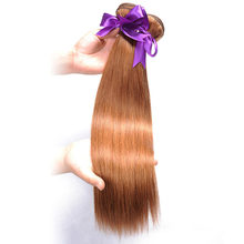 Color 30 Peruvian Straight Hair Bundles Shining Star New Arrival Non Remy 1Pcs Lot Human Hair Weave Bundles