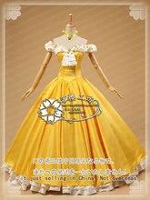 שמלת תלבושות KINOMOTO כוכבים