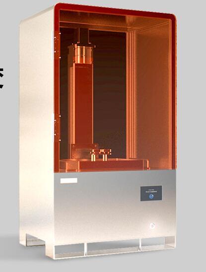 LCD Lumière Durcissement Photosensible 3D Imprimante DLP SLA Qualité Industrielle Précision BRILLER 3D 8.9 2 k