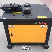 Стальной гибочный станок Открытый 25-32 мм арматурный гибочный инструмент Электрический гидравлический армирующий стальной кривой