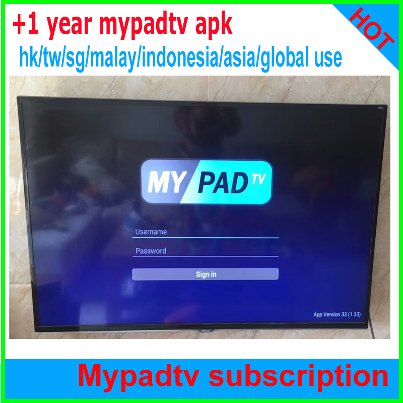 Malay Movie App For Android Box - Somurich com