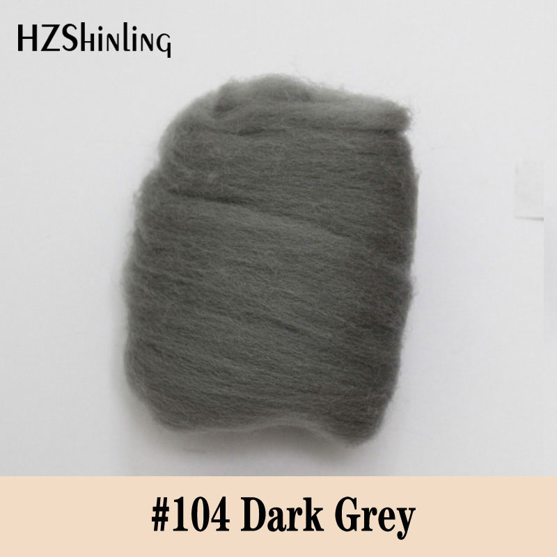 5 G Super Soft Felting Short Fiber Wool Perfect In Needle Felt And Wet Felt Dark Grey Color Wool Material DIY Handmade
