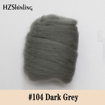 5 g Super miękka filcowanie krótka wełna z włókna idealna w filcu igłowym i filcu na mokro ciemnoszara kolorowa wełna materiał DIY Handmade tanie i dobre opinie DIY Needle Wool Nieregularne Rysunek #104 Dark Grey