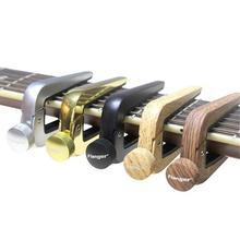 Flanger FC-09 Universal Premium Alloy Capo Tune Clamp Trigger for Acoustic / Classical / Folk / Electric Guitar Ukulele fzone fc 70 high end aluminum alloy guitar capo silver black