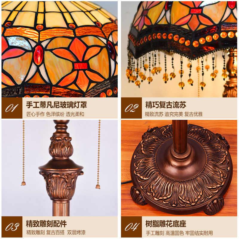 Европейский Тиффани Ретро стиль витражная стеклянная Виноградная напольная лампа гостиная спальня кабинет стоящая лампа