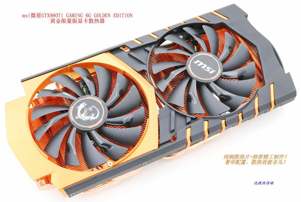 New Original for MSI GTX980Ti GAMING 6G GOLDEN limited EDITION Gold video card cooler fan with heat sink