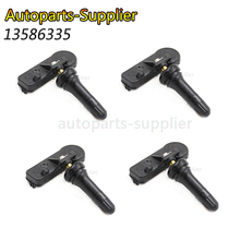 New High Quality TPMS Tire Pressure Sensor 25920615 13586335 315 MHZ For GMC Chevy Buick Saturn Pontiac Hummer