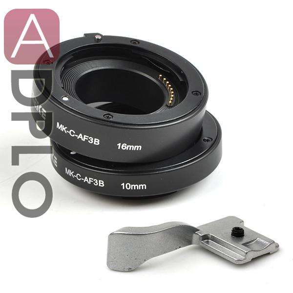Meike Auto extensão foco do tubo terno para Canon EOS M EOS-M EF-M câmera Mirrorless M3 M2 M + sapatos ( prata )