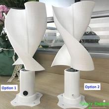 10w DC Micro Motor 30cm LED lights Vertical Axis Wind Turbine Generator Blades full set DIY wind generator windmill education