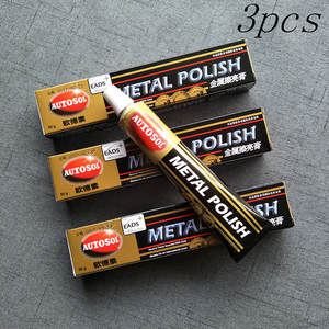 Polishing-Paste Band-Grinding Copper-Cream Metal AUTOSOL 3pcs 50-G Scratch-Repair Multifunction