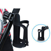 Baby stroller Accessories Cup holder rack bottle for yoya strollers babyzen yoyo stroller baby carriage prams buggy wheelchair