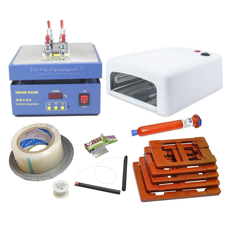 LCD Repair Kit Heater Separator LY Youyue 946D 36W UV Lamp 5pcs Fixed Mold UV LOCA Glue 13 in 1 AccessoriesLCD Repair Kit Heater Separator LY Youyue 946D 36W UV Lamp 5pcs Fixed Mold UV LOCA Glue 13 in 1 Accessories