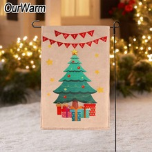 OurWarm 30x45cm Christmas Garden Flag 12x18 Double Sided Decoration Decorations for Home Outdoor