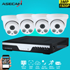 4ch Super Full HD 3MP Security Surveillance Kit Home AHD Array LED Infrared Indoor White Dome