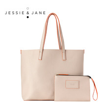 JESSIE&JANE New Fashion PU Stylish Women Handbags Composite Bags Shoulder Bag Totes With Detachable Clutch Jane Style 1009