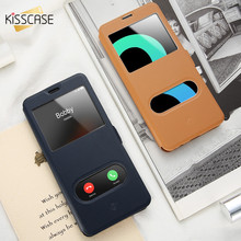 KISSCASE Window Buckle Case For Samsung Galaxy S6 S7 S8 Plus S5 S4 S3 Fashion Generous Case For Samsung A3 J5 J7 A5 Note 9 5 4 стоимость