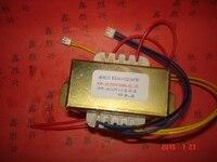 12V 0 12V 1.5A 9V 0.6A Transformer 220V input 40VA EI66*32 Computer Speaker Multimedia Amplifier Power Transformer