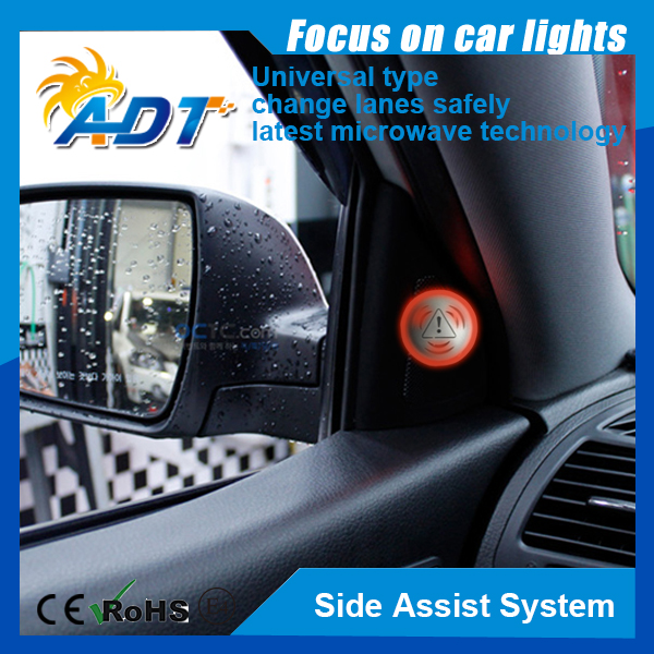 buy universal blind spot detection system type and dc 12v voltage car blind. Black Bedroom Furniture Sets. Home Design Ideas
