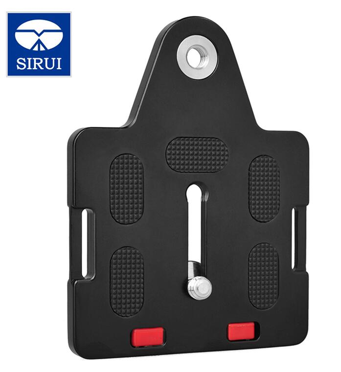 Sirui TYLP70 Quick Release Plate For Ball Head of Tripod Monopod For Digital SLR Camera Aluminum Universal High Quality QR Plate