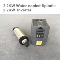 CNC Router Spindle Motor 2.2KW 80 ER20 Water Cooled Spindle + 2.2KW 220V/110V VDF Inverter For Milling Machine Tools