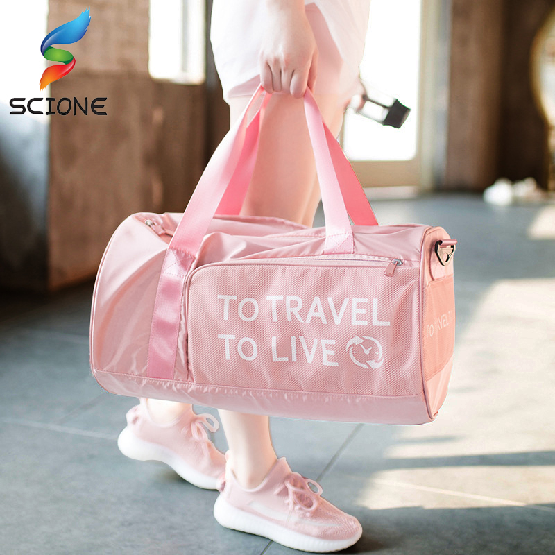 2019 New Pink Women Gym Sports Bag Outdoor Travel Letter Printing Portable Dry Wet Separation Training Men Fitness Backpack
