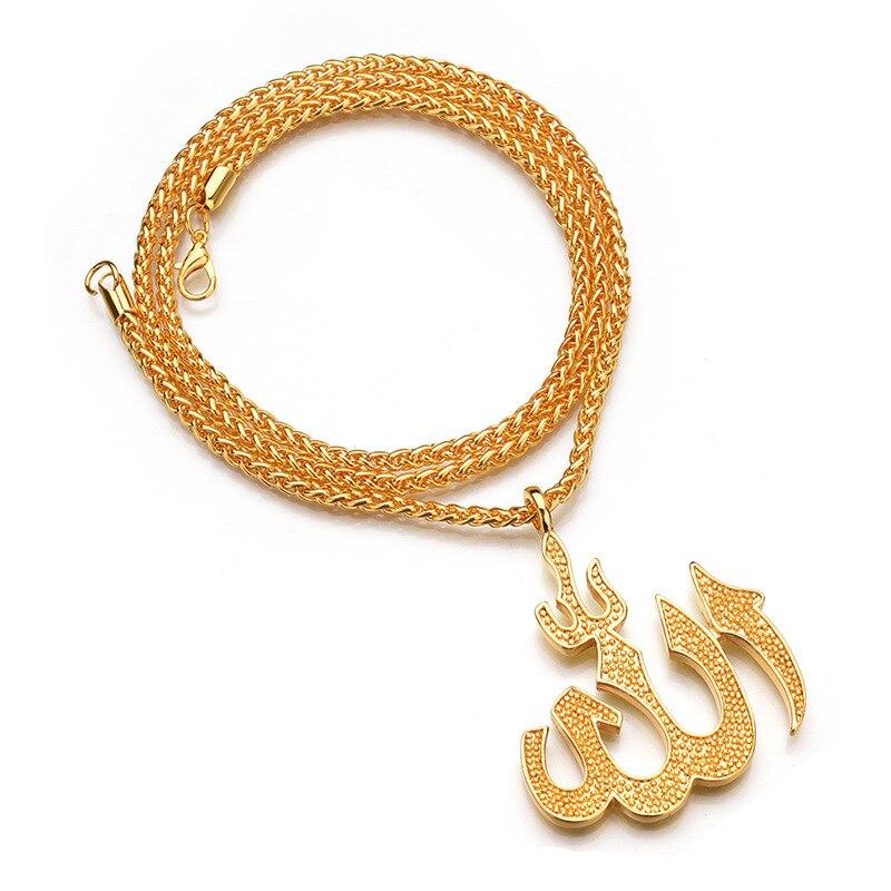 2018 Muslim Allah Necklaces For Men Chain Pendants Men's Gifts Hip Hop Men Jewelry Woman Boy Girl Necklaces Drop shipping