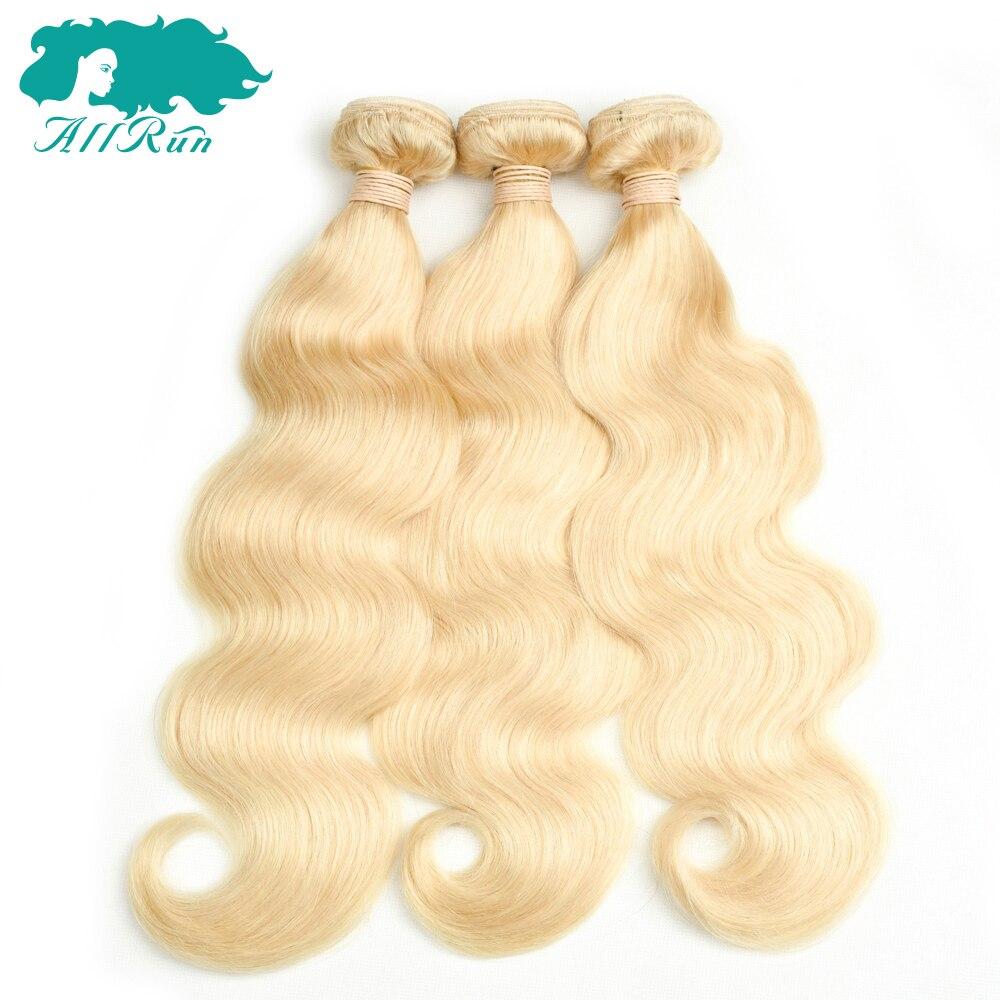 Allrun 4bundles малайзийские волосы ткань Средства ухода за кожей волна Человеческие волосы 613 Цвет светлые волосы утка можно покрасить
