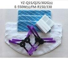 Fmart Fmart E 550W(S) YZ Q2S/Q1S/FM R330/FM R150/302G(s) 로봇 진공 청소기 부품 4x 측면 브러시 + 4x 필터 + 3x 걸레 천