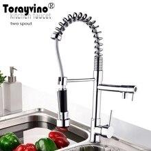 Torayvino Best качество хромированной латуни воды Мощность Кухня краном вытащить сосуд Раковина Смеситель