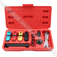 Cold air pipe remover 8 pieces of cold air oil pipe cold gas fuel pipe remover