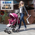 Free shipping light weight baby stroller two-way for sit & lie the wheelchairs pram baby buggiest carriage rotate 360 degrees