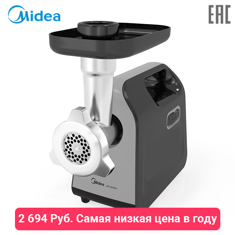 Midea Multi-function meat grinder Magio MG-2751 bread maker redmond rbm m1911 free shipping bakery machine full automatic multi function zipper