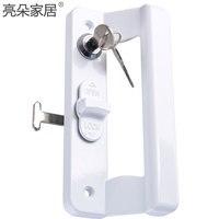 sliding door handle lock zinc alloy steel with key for aluminum alloy door top quality