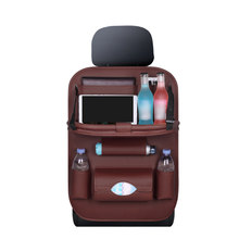 1 PC PU Leather Back Seat Multi-Pocket Storage Bag Car Seat Organizer For Umbrella Tissue Paper Pen Bottled Water Tablet Phone(China)