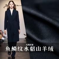 Mink hair wool nobleness dark blue fish scale Shrink Resistant Winter coat DIY clothes fabrics