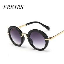 5dfc5b9c82 Niños gafas de sol de moda ronda lindo niños gafas de sol marca niños gafas  de sol bebé niños del Vintage regalo gafas Oculos 13.