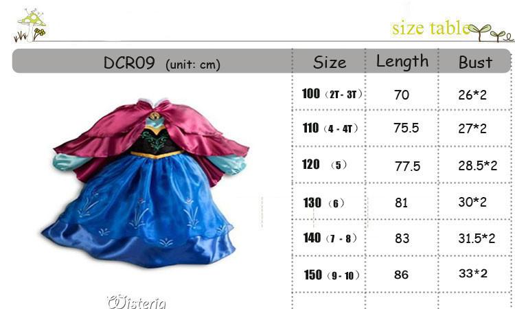 DCR09 SIZE