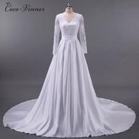 C V European Style V Neck Long Sleeve Sexy Lace Wedding Dress 2017 New Short Tail