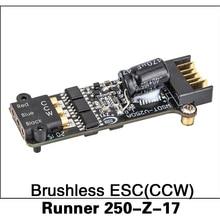 100% Original Walkera Runner 250 Spare Parts Brushless ESC Runner 250-Z-17 (CCW)