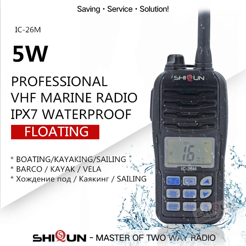 Professional IC 26M Marine Radio 156 161 45Mhz VHF Marine Walkie Talkie Waterproof Float IP X7