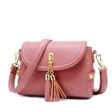 Women Brand Fashion Shoulder Messenger Bag Retro Tassel Satchel Leisure Fresh Crossbody Bag Casual Fashion Strap Solid Tote