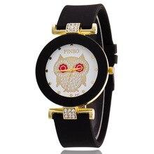 2017 Style Owl Model Luxurious Watches Ladies Costume Silicone Rubber Watches Relogio Feminino Quartz Watch Ladies's Wristwatch